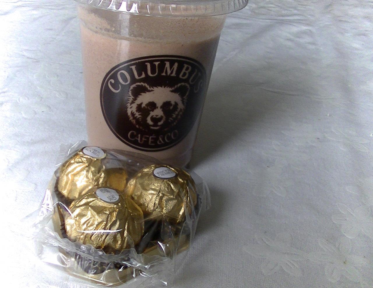 Milkshake ferrero rocher