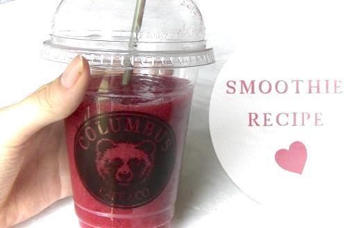 Recette smoothie 2 2