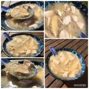 Soupe de tapioca